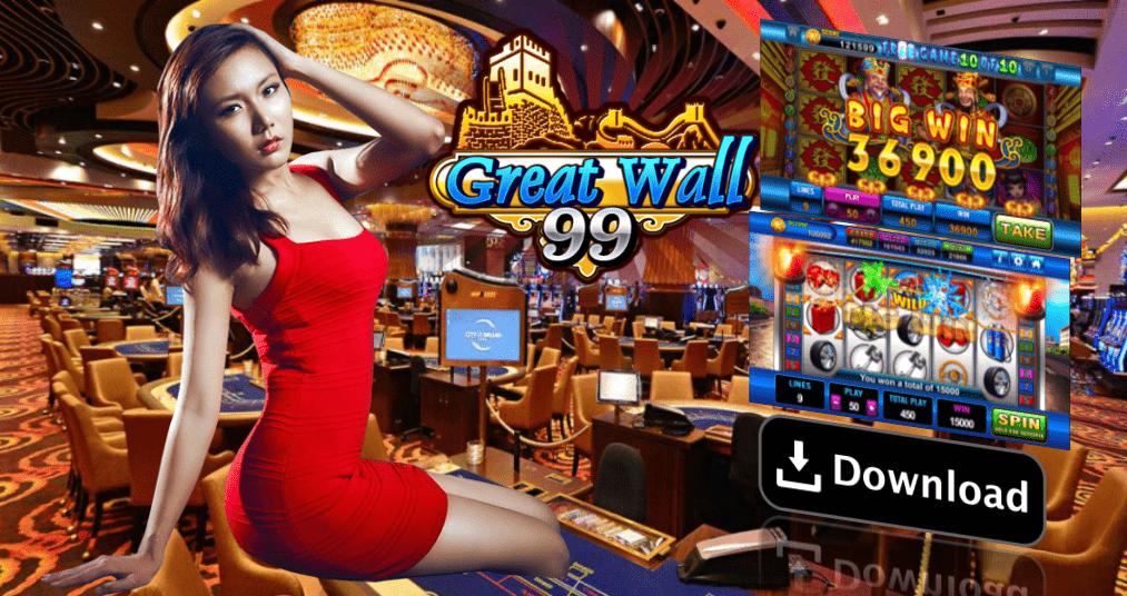 GW88 Online Slot Gaming