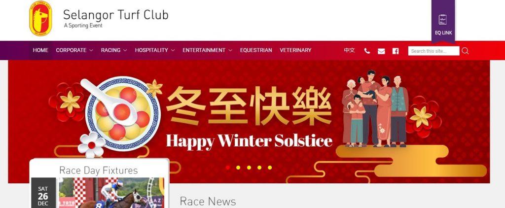 Selangor Turf Club Website