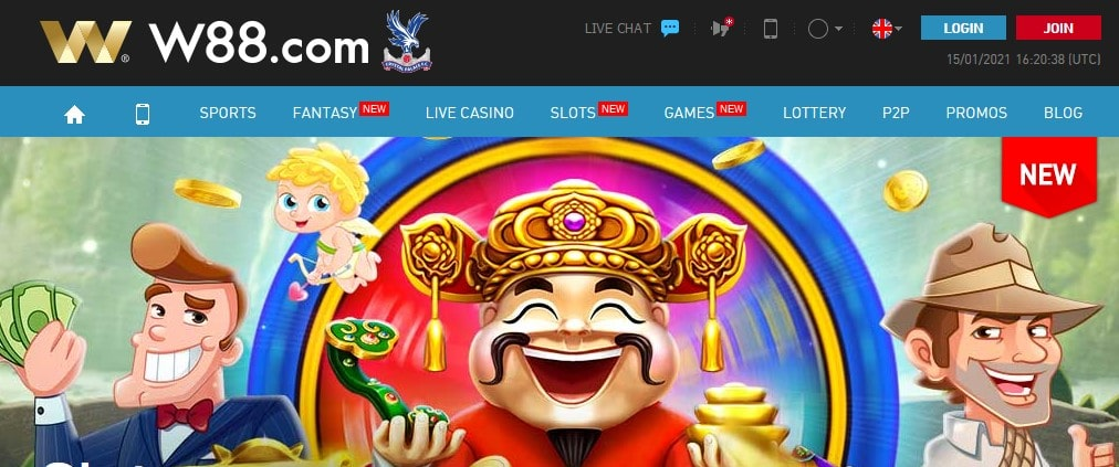 Overview of the W88 Casino